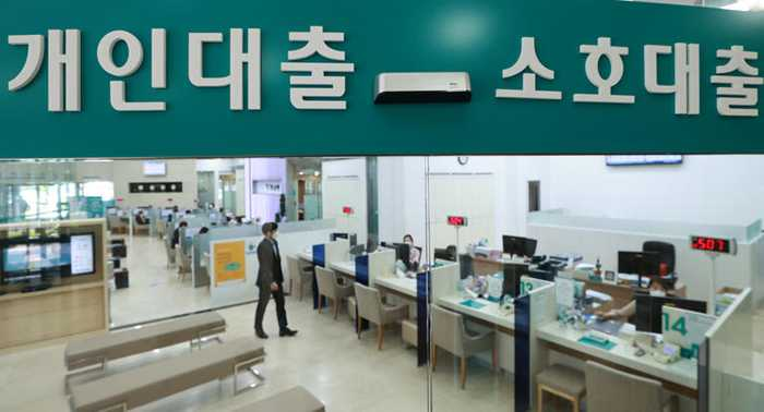 South Korean Gov't to Tighten Housing Loan Requirements Again
