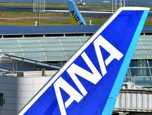 ANA predicts rebound after record annual loss