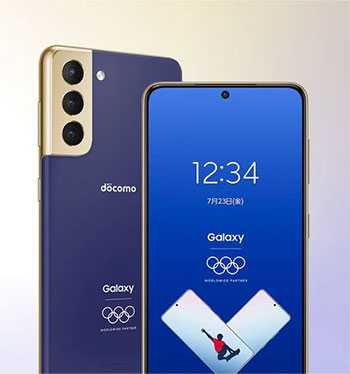 Samsung to Provide Smartphones to All Olympic Athletes